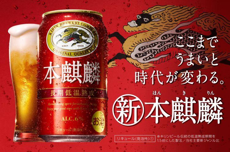 【愛買資訊】日本樂天:日本消費稅即將上調,各大啤酒廠商出招應對
