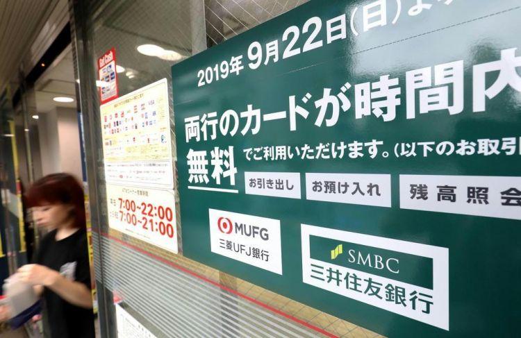 日本三菱UFJ银行和三井住友银行实现ATM机互通