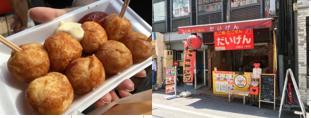 时尚圣地买买买!日本最具人气的城市-大阪全方位攻略
