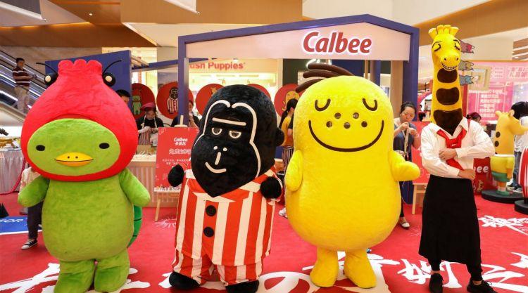 """为避免""""薯片危机""""再次发生,日本卡乐比公司致力于改善生产体制"""