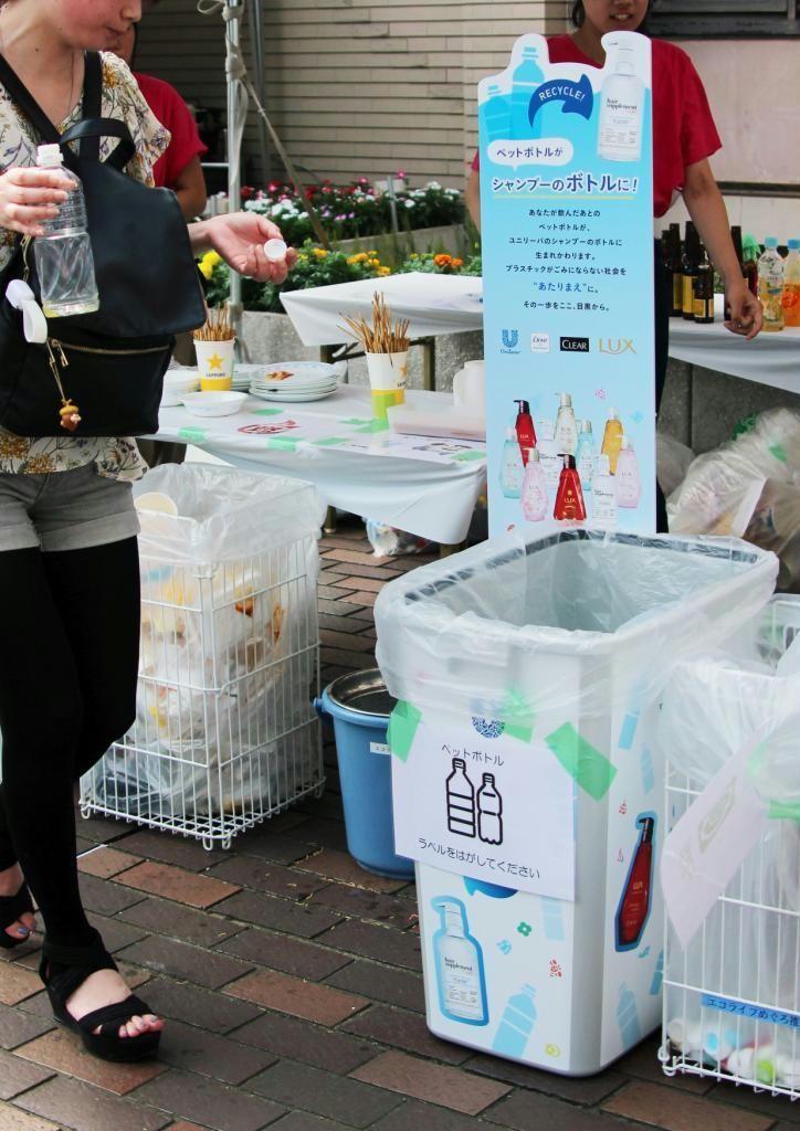 2020年联合利华日本公司将全部产品的塑料瓶更换成再生塑料