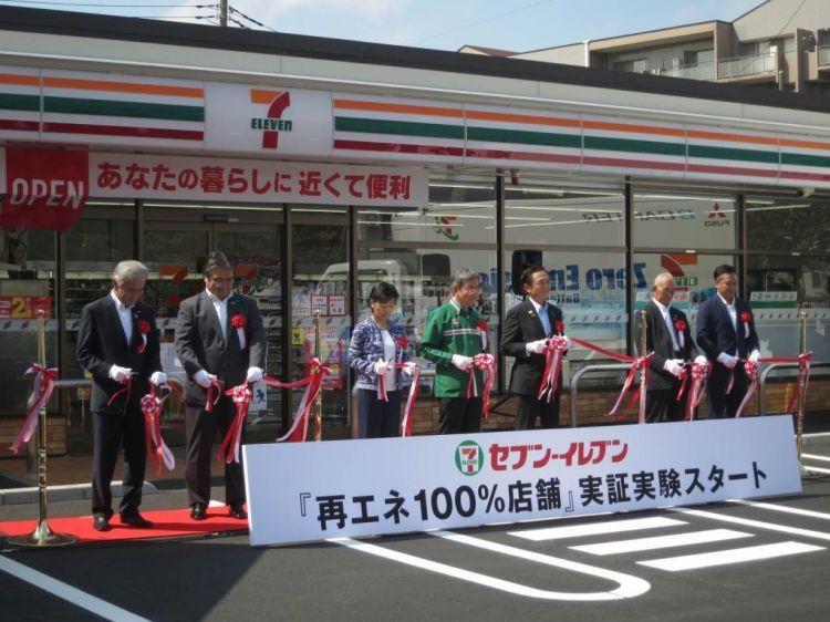 日本711便利店为环保再献力,店铺将100%使用再生能源供电