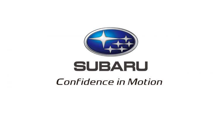 丰田向SUBARU增资,合作建立丰田商业模式