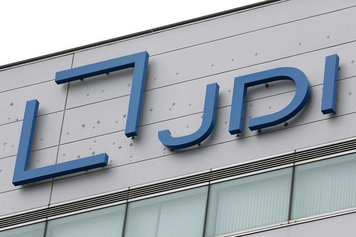 JDI计划筹资500亿日元,有望脱离资金困境