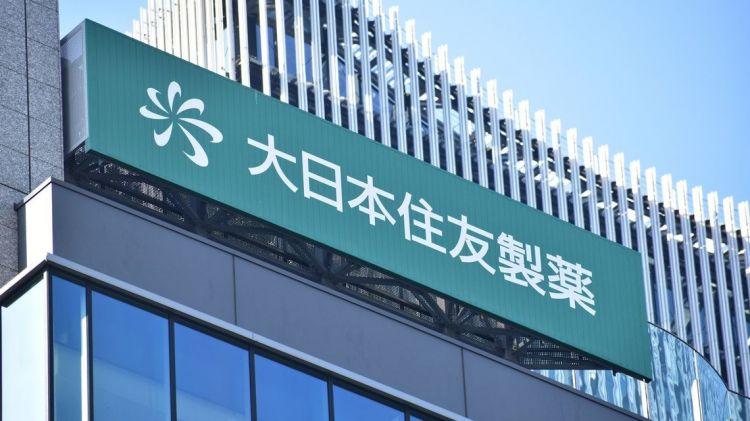 大日本住友制药巨额出资意图何在?是应对一时经营危机,还是另有所图?