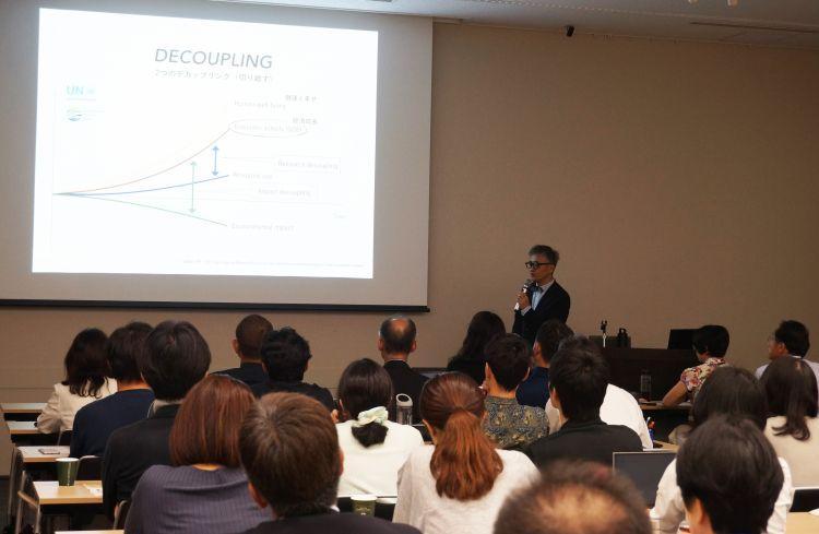 日本的循环经济发展之路