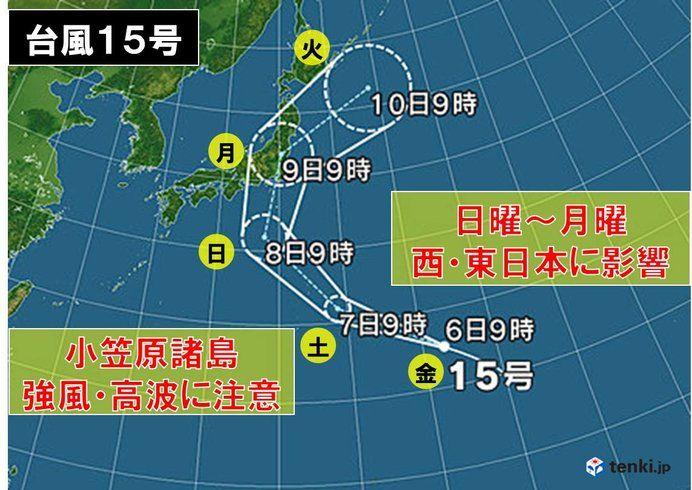日本首次推出航班天气险,乘机旅行将有更高自由度