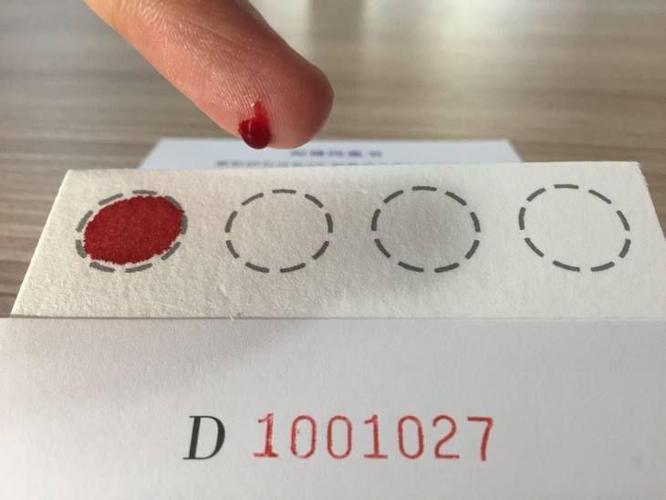 东京奥运会将导入新型血液检查技术