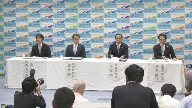 东京海上控股将再收购美国一保险集团Pure Group
