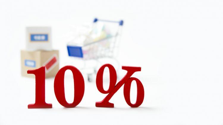 消费税增至10%后,会对日本经济产生怎样的影响?
