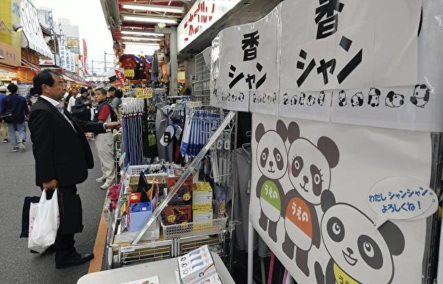 日本熊猫争夺战愈演愈烈!四大城市争相抢夺大熊猫!