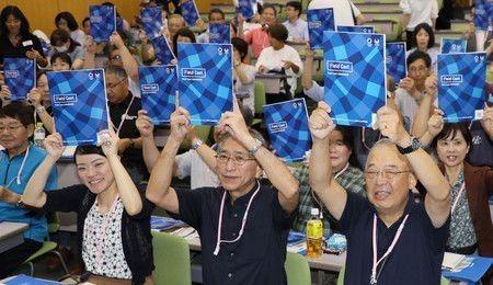 2020东京奥运志愿者培训已开始在东京举行