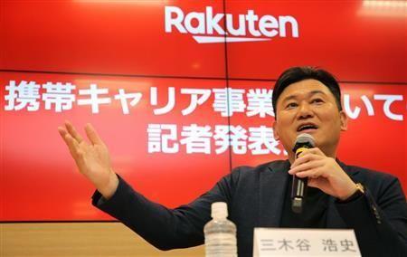 令人失望!日本乐天进军移动通信行业计划延迟