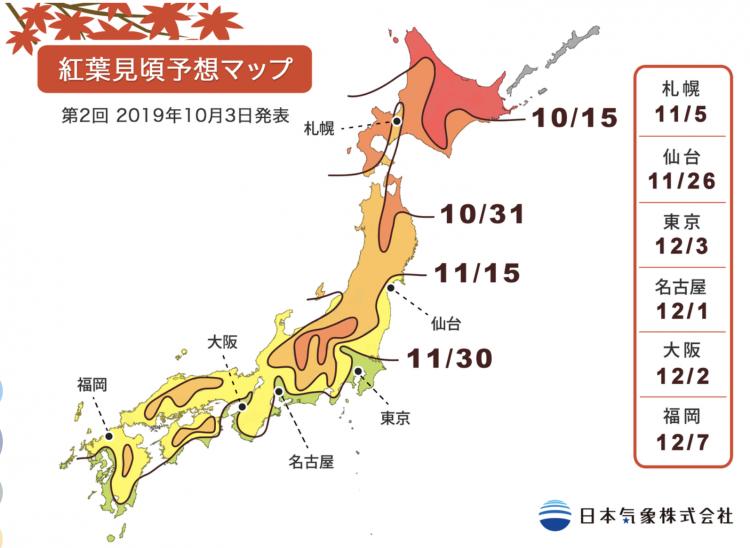 气温持续不降,红叶观赏时间与往年相同或稍晚