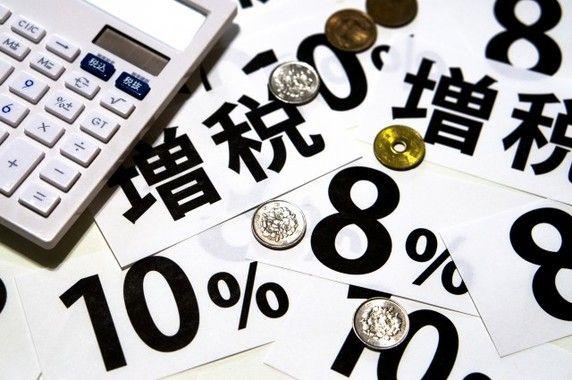 """消费税增税能否给日本带来""""福音"""""""