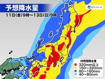 """19号超强台风""""海贝思""""即将登陆日本"""