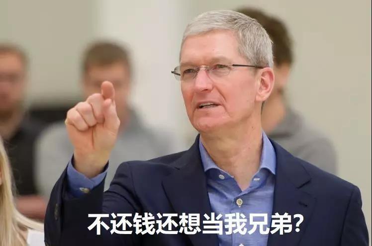 """日本这家做手机屏的""""大佬"""",差点被苹果害死…"""