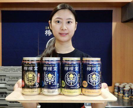 日本可口可乐公司进军酒类市场,柠檬口味鸡尾酒10月28日起正式发售