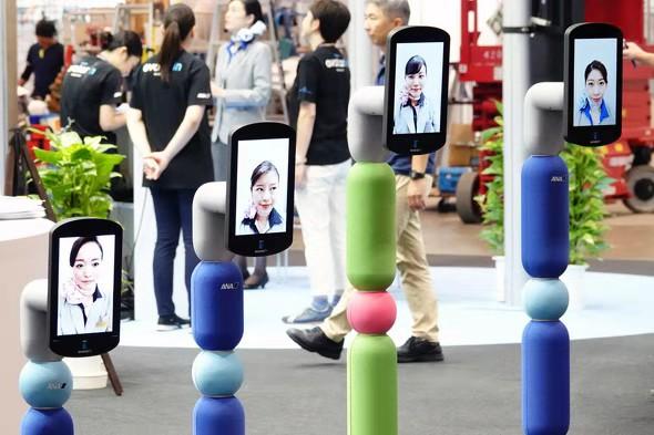 2020年全日空推出分身机器人!远程购物、旅游不是梦