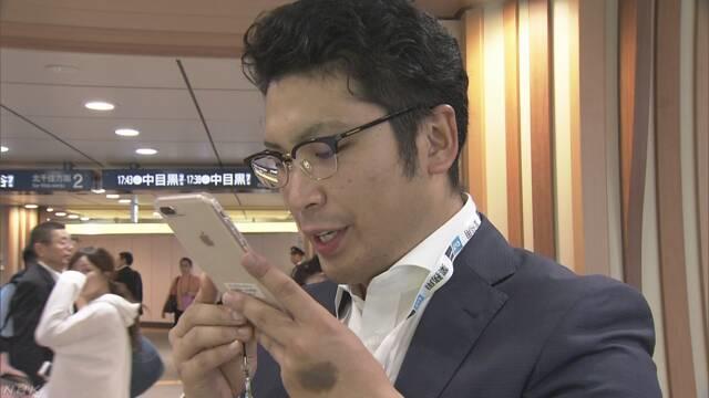 奥运前日本地铁公司强化服务,东京地铁为员工配备多语言翻译智能机