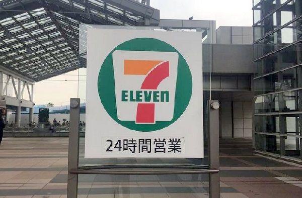 Seven &I Holdings公司将裁员3000人,恐无济于事