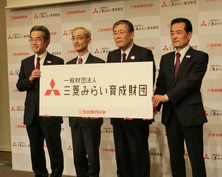 日本三菱集团宣布成立新财团,旨在培养年轻人才