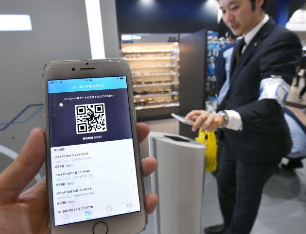 日本7-11便利店和NTT DATA合作进行无人便利店实验