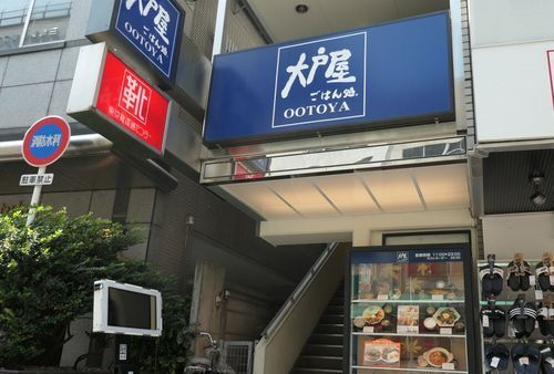 日本消费税上调仅半个月,餐饮行业的问题接踵而至