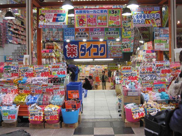 5年间市场销量增长1.5倍——日本老牌化妆品牌伊势半的经营战略