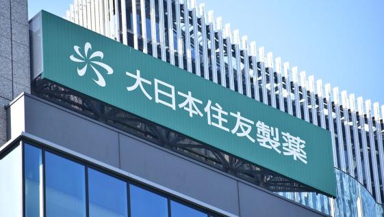 大日本住友制药放弃收购澳大利亚干细胞和再生药物公司