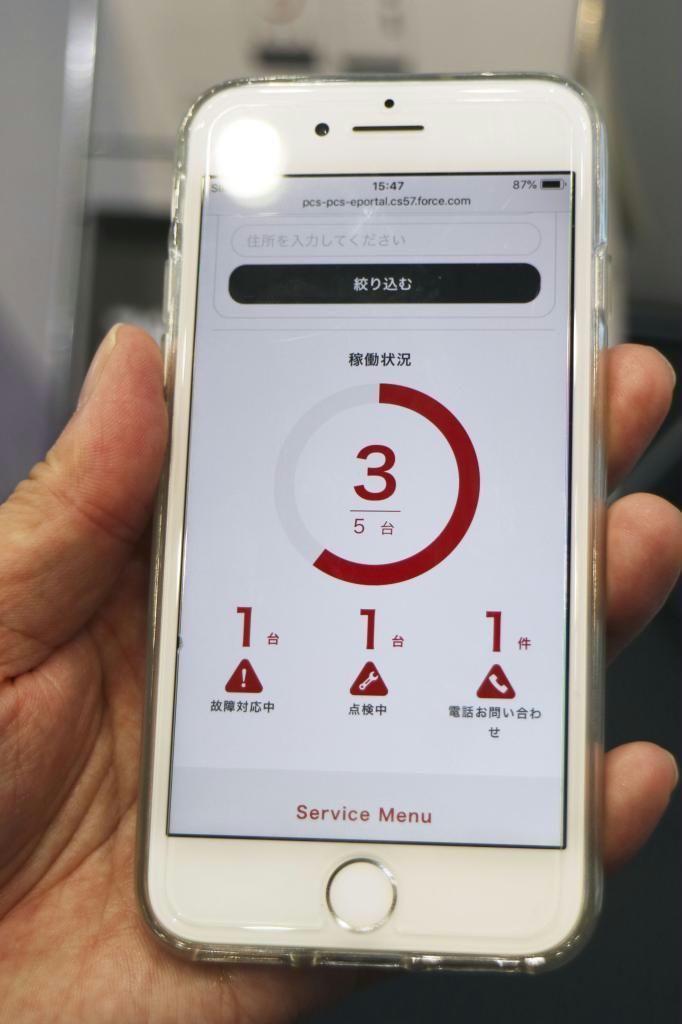 日立(HITACHI)推出新服务,利用手机可远程监控电梯运行情况