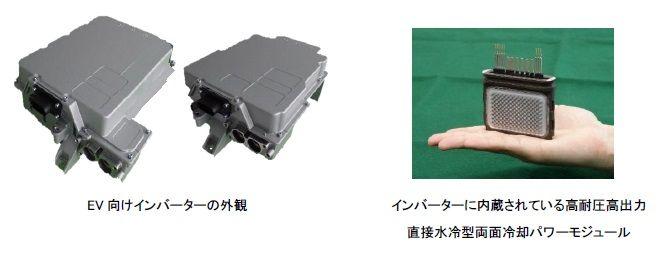 日立汽车系统公司推出世界领先的800V高电压高输出逆变器
