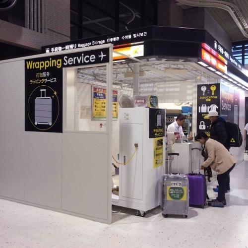 """日航将于本月28日启用自动行李寄存机  明年4月起可""""刷脸""""搭乘"""