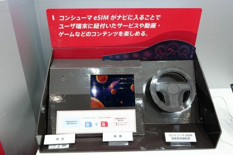 NTT最新5G通信与汽车相结合,是否会改变未来的汽车行业?