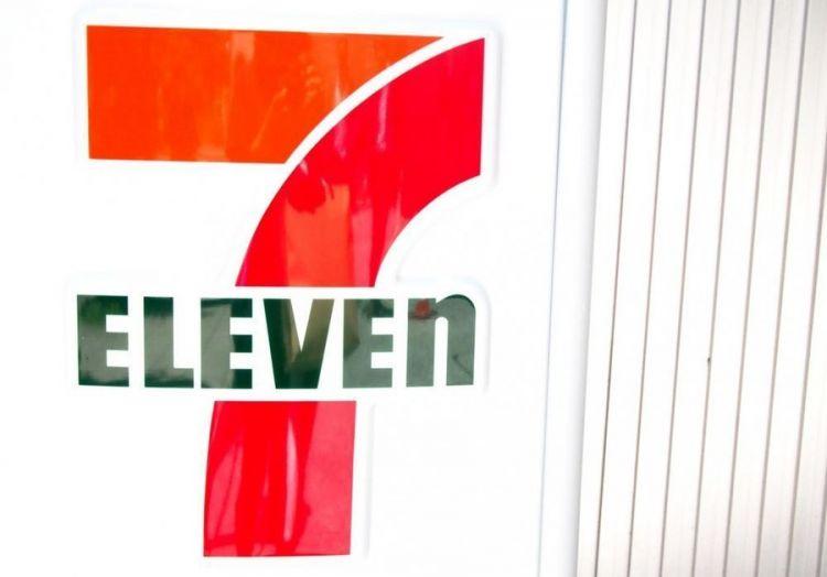 Seven &I Holdings公司将兴建新型食品超市,有望开创零售行业新业态