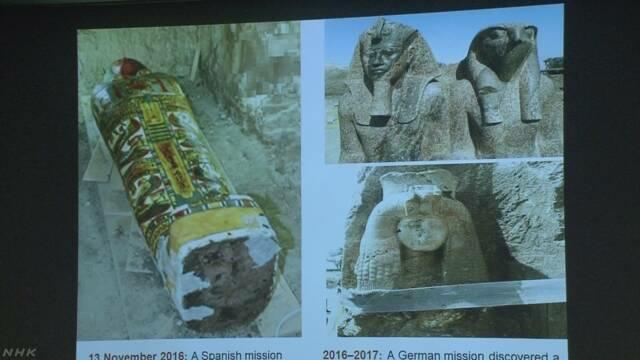 大埃及博物馆将于明年开馆,访日考古学家邀请日本游客前往参观