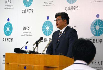 日本政府颁布新规——日本人名罗马音标注统一采用先姓后名写法