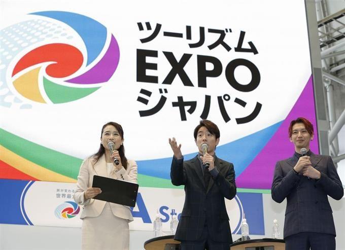 """国际旅游博览会""""观光EXPO日本""""在大阪举行,关8成员作为嘉宾出席活动"""