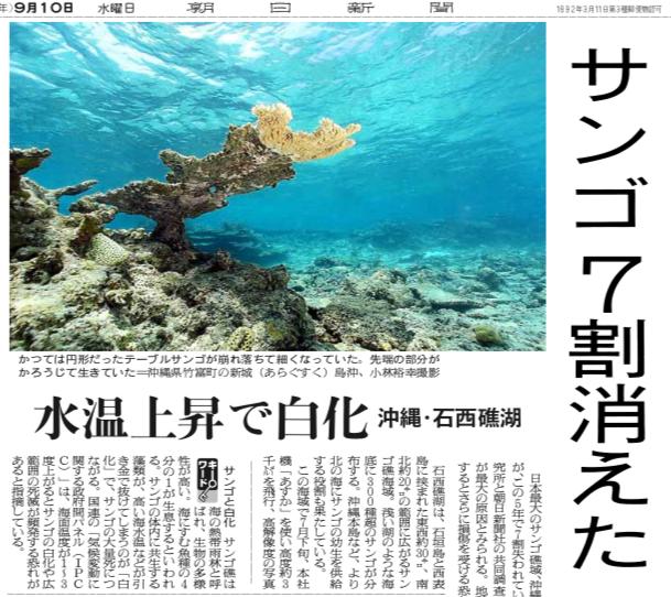 身处全球变暖的危机之中仍无动于衷,日本社会到底怎么了?