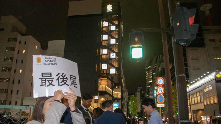 日本大型房地产商为何将目光转向开发美食大厦?