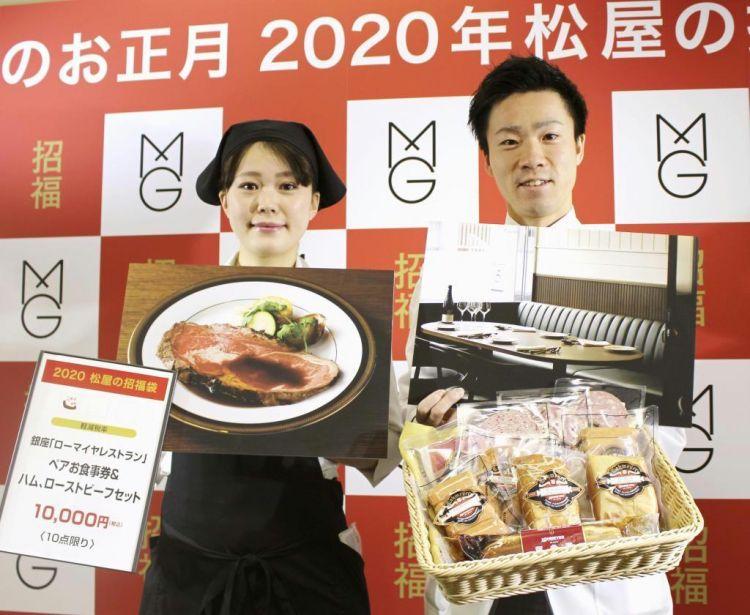 日本各大百货店推出新年福袋