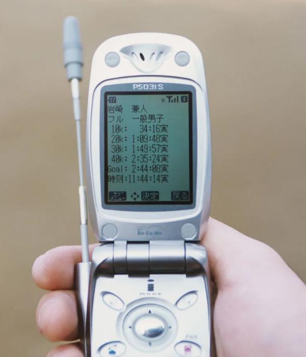 NTT DoCoMo将于2026年结束3G服务