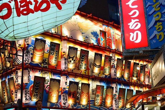 大阪方言面临消失危机!语言同样需要被保护