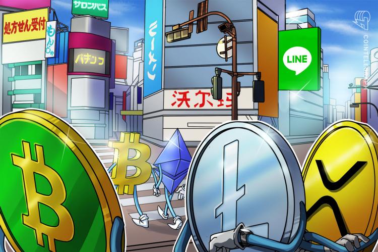 LINE集团进军虚拟货币市场,事业发展喜忧参半