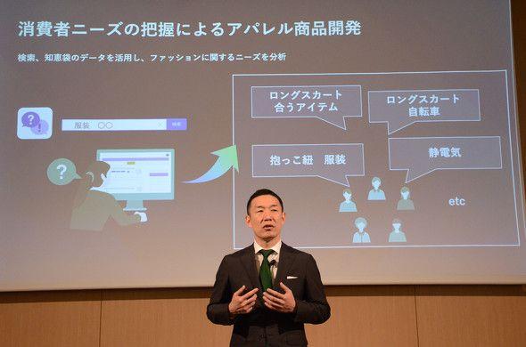 雅虎开始向其他公司提供数据咨询服务,以支援企业商品开发和课题解决