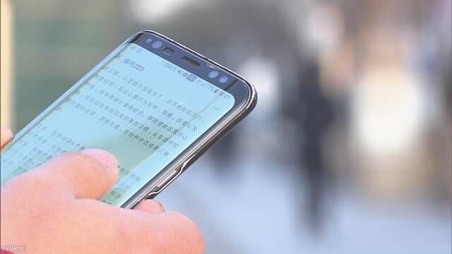 """中国从11月1日开始新一代""""5G""""通信服务"""