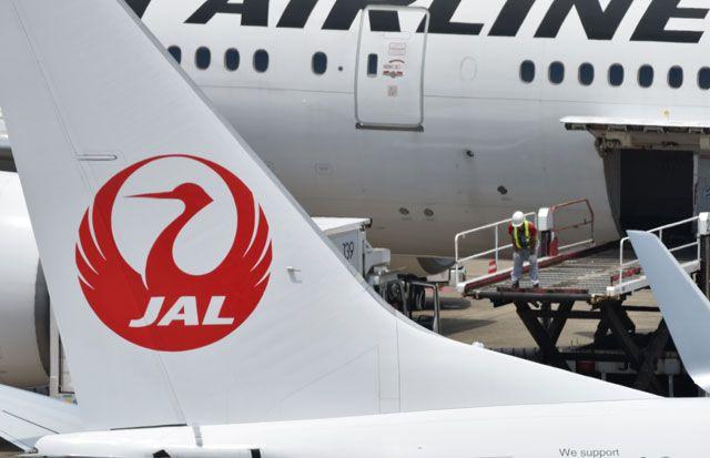 日本航空公司(JAL)联手东京工业大学进行可持续发展共同研究