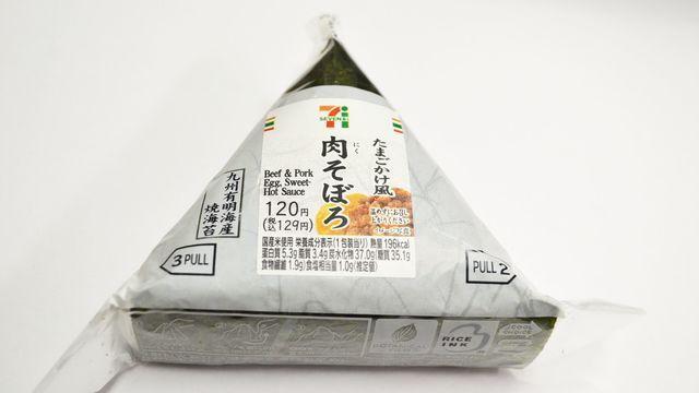 日本711开始公示食物营养成分表到底出于什么考虑?