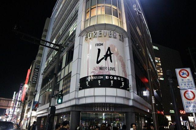 """""""环保时尚""""能否成为各大快消品牌挽救日本市场的救命稻草?"""