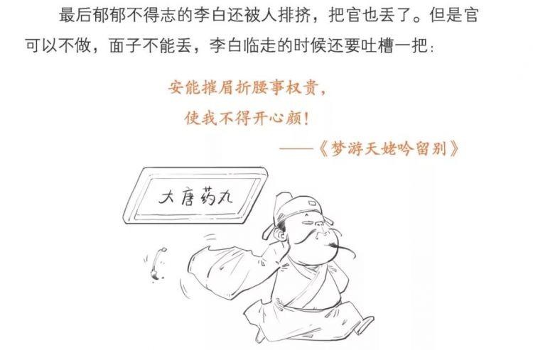 时事政治漫画 半小时漫画系列套装(pdf,mobi,epub)